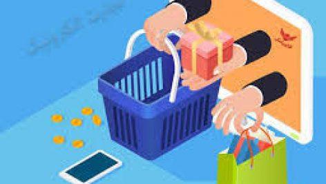پاورپوینت مبانی تجارت الکترونیکی 79 اسلاید PPTX