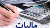 بودجه و بودجه بندی