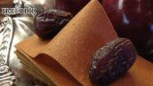 طرح توجیهی تولید لواشک از خرما